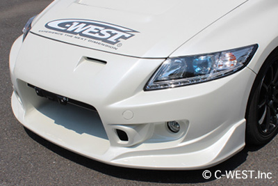 HONDA CR-Z ZF2 FRONT BUMPER WITH FOG MOUNT PFRP
