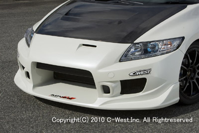 HONDA CR-Z ZF1 FRONT BUMPER WITHOUT FOG MOUNT PFRP