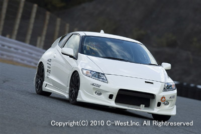 HONDA CR-Z ZF1 FRONT BUMPER WITH FOG MOUNT PFRP